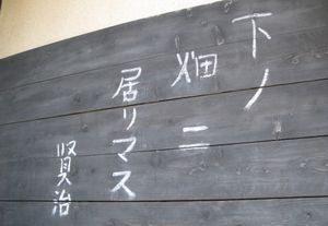 岩手県盛岡市のホームページ制作・作成|ビークプロモーション株式会社|花巻市・補助金