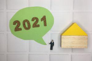 【2021年】小規模事業者持続化補助金のご案内